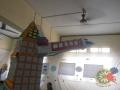 exhibiton1001