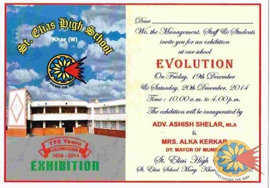 "School Exhibition "" Evolution"""