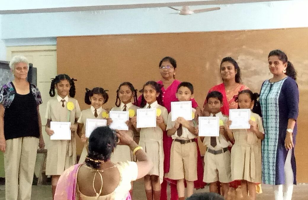Primary Elocution Competition 2017-18