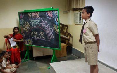 Hindi day at St.Elias