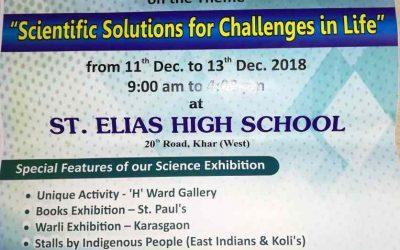 H-Ward Science Exhibition 2018-2019